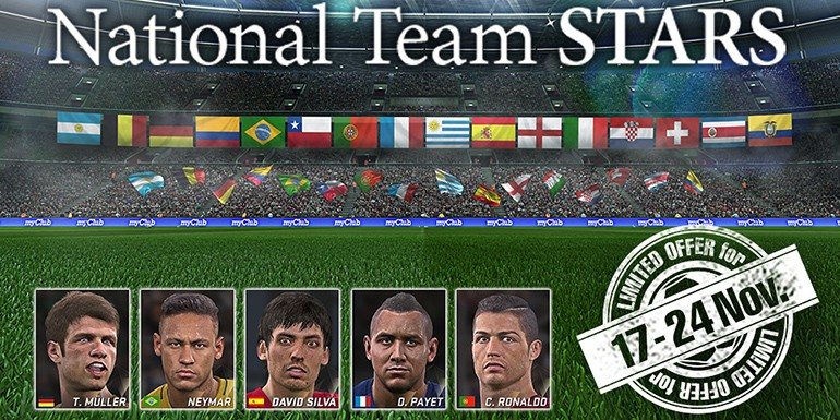 PES 2017 - myClub: National team STARS