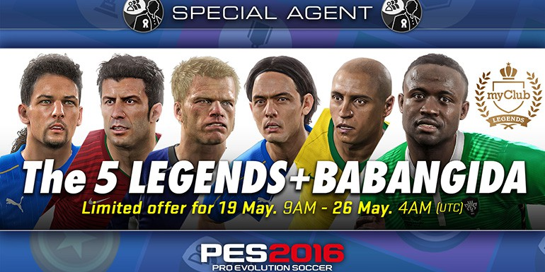 PES 2016 - myClub: The 5 LEGENDS + BABANGIDA