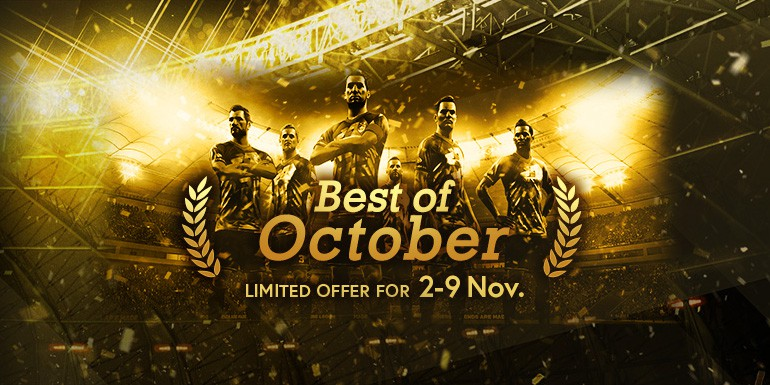 PES 2018 - myClub: Best of October