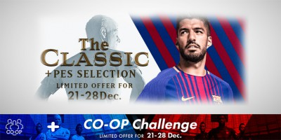 PES 2018 - myClub: The Classic + PES Selection