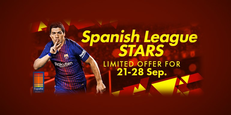 PES 2018 - myClub: Spanish League STARS