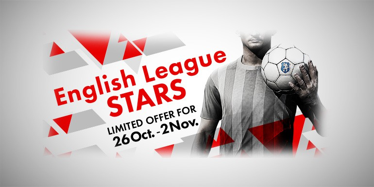PES 2018 - myClub: English League STARS