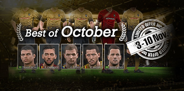 PES 2017 - myClub: Best of October
