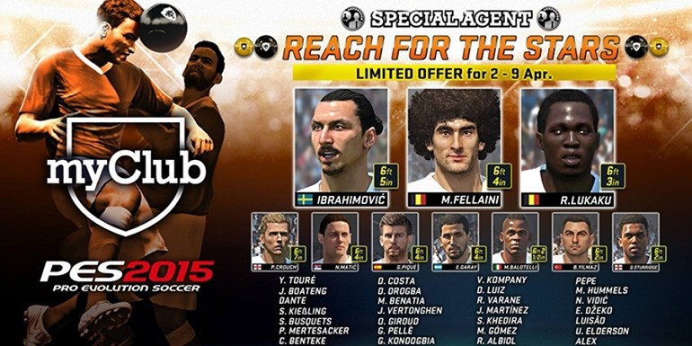 PES 2015 - myClub: REACH FOR THE STARS