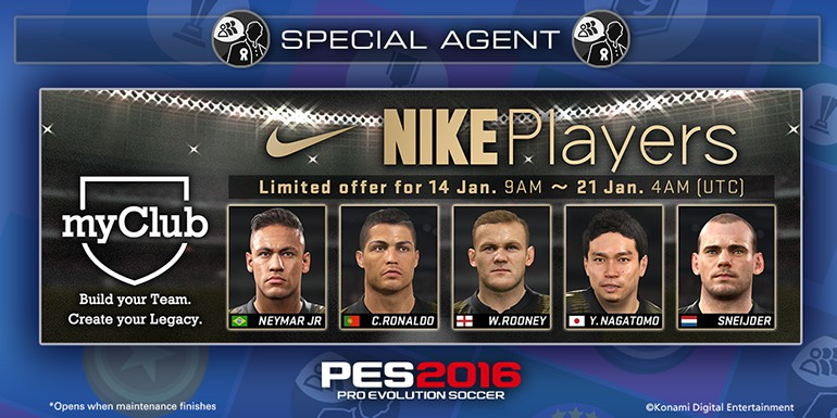 PES 2016 - myClub: NIKE Players