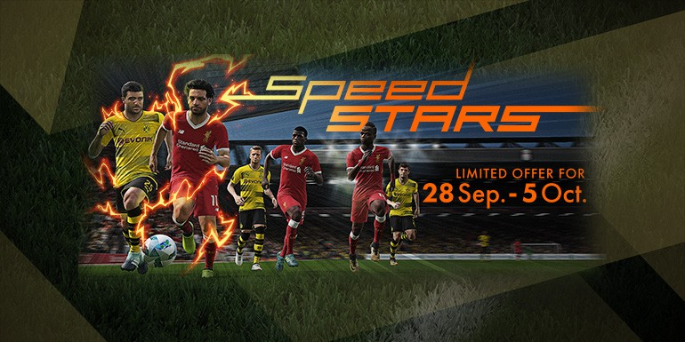 PES 2018 - myClub: Speed STARS + Co-op Challenge