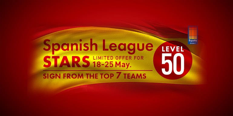 PES 2017 - myClub: Spanish League STARS Lv.50