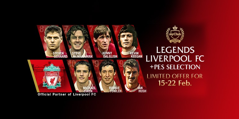 PES 2018 - myClub: Legends Liverpool FC + PES Selection