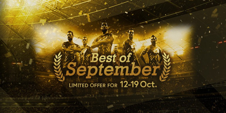 PES 2018 - myClub: Best of September